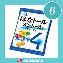 森永製菓 はなトールメントール キャンディ 70g 6袋 / はなトールメントールキャンデ