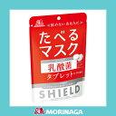 たべるマスク シールド乳酸菌タブレット ヨーグルト風味 33g×6袋 森永製菓