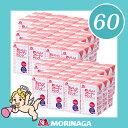 【期間限定】おいしいコラーゲンドリンク&パセノールドリンク 3種類から選べる60本セット 天使の健康/森永製菓