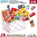 森永 商品詰合せセット 天使のお菓子箱■毎月変わる■ 森永製...