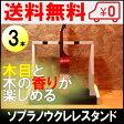 天然木 ソプラノウクレレ用スタンド 3本掛け 【ウクレレラック/保管/ギフト】