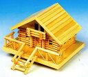 木工工作キット 加賀屋木材 KIT 北の国シリーズ ログハウス貯金箱 Pタイプ