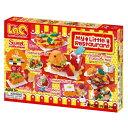 ヨシリツ ブロック 知育玩具 LaQ ラキュー スイートコレクション マイリトルレストラン L005229