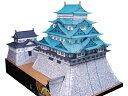 ペーパークラフト ファセット 日本名城シリーズ 1/300 復元 幕末 名古屋城(2)