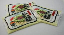 これはお買い得!! 1袋504円を3袋で1080円 盛岡じゃじゃ麺(2食)×3袋