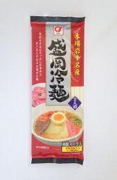 盛岡発・盛岡冷麺2食