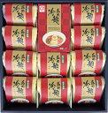 麺もスープもおいしい!!小山の盛岡冷麺セット