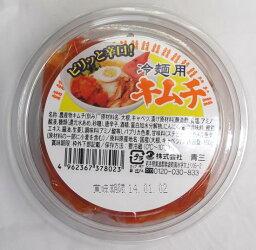 ピリッと辛口! 盛岡冷麺にはこれが一番!! 冷麺用キムチ 5個セット