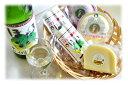 【葛巻町】ほたる白ワインとくずまき高原牧場チーズセット