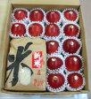 ねばりがあって、さめてもうまい米!新米(3kg)と旬のりんご(約12個〜15個)セット
