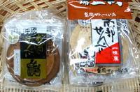 盛岡せんべい店の厚焼きピーナッツ ※写真左側が厚焼きピーナッツです。