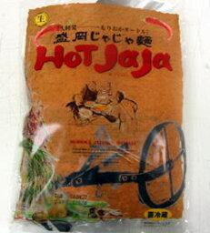 盛岡じゃじゃ麺HOT jaja(ホット ジャジャ)