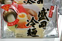 旨辛スープとの絶妙な味わい!!新登場!!細麺タイプの盛岡冷麺(2食入)