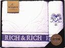 日本製何ともいえないリッチな肌触り最上級のクオリティを誇るホテル仕様のタオルですリッチ&リッチ・ギフト(2500)