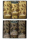 エスニック調の更紗模様が印象的シックなデザインが一日の終わりに寛ぎ感を与えますハナサラサ・ギフト(1500A)