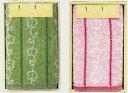目が覚めるようなミントグリーンとラズベリーピンクのタオル!使うたびココロもカラダもリラックスしそう!無撚糸タオル・アイビー・ギフト(500)