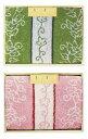 目が覚めるようなミントグリーンとラズベリーピンクのタオル!使うたびココロもカラダもリラックスしそう!無撚糸タオル・アイビー・ギフト(1500)