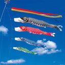 【金寿鯉】【4m】【7点 鯉4匹 】五色吹き流し錦鯉 鯉のぼり 大型セット【送料無料】