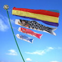 【こいのぼり】【錦鯉】ベビー鯉のぼり10号ミニ鯉のぼり 室内...