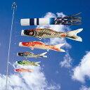 【吉祥天錦鯉】【3m】【7点 鯉4匹 】専用吹き流し錦鯉 鯉のぼり 大型セット【こいのぼり】【送料無料】