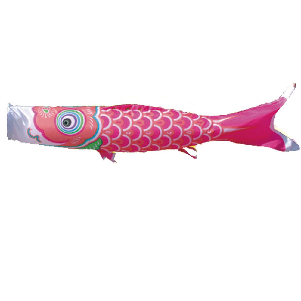 【友禅 ピンク鯉】【1.5m】徳永鯉 単品鯉 【こいのぼり 鯉のぼり 端午の節句 子供の日 KOINOBORI】