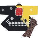 【子供用はっぴ】シルクプリント子供袢天セット帯・鉢巻き付 黒...