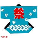 【子供用はっぴ】子供袢天 三つ巴/吉原 ブルー 帯付 C73401 小
