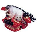 【踊り お祭り用品】獅子頭 A586【お祭用品/祭用品/お祭り】