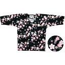 【お祭り用品・衣装】鯉口シャツ 子供用 黒 桜 1-3号 D5822