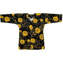 【お祭り用品・衣装】鯉口シャツ 黒 黄バラ 変わり織 M-3L D5201