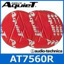 audio technica(オーディオテクニカ) AT7560R アウタータイプ バイブレーション