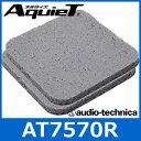 audio technica(オーディオテクニカ) AT7570R アコースティックコントロールシー
