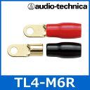 audio technica(オーディオテクニカ) TL4-M6R 丸型端子 4ゲージまで(赤/黒各1個入) 電源端子/スピーカー端子/R型/圧着/接続/DIY 【あす楽対応】
