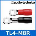 audio technica(オーディオテクニカ) TL4-M8R 丸型端子 4ゲージまで(赤/黒各1個入) 電源端子/スピーカー端子/R型/圧着/接続/DIY 【あす楽対応】
