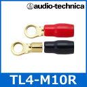 audio technica(オーディオテクニカ) TL4-M10R 丸型端子 4ゲージまで(赤/黒各1個入) 電源端子/スピーカー端子/R型/圧着/接続/DIY 【あす楽対応】
