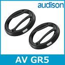 audison(オーディソン) Voce AV GR5 AV 5.0用 13cm スピーカーグリル/ウーファーグリル