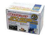 Beat Sonic(ビートソニック) ERP600 軽量エポキシパテ エポレジンプロ ねんどパテ(580g) 【あす楽対応】
