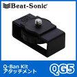 Beat Sonic(ビートソニック) QG5 Q-Ban Kitシリーズ L型フック用ホルダー デジカメ・小型ビデオカメラなどに最適