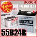 BOSCH(ボッシュ) PSBN-55B24R PSバッテリー 高性能カルシウムバッテリー(国産車用)