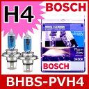 BOSCH(ボッシュ) BHBS-PVH4 プラスビュー(3450K) 国産車/輸入車用ハロゲンバルブ(H4)