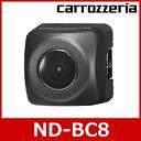 carrozzeria(パイオニア/カロッツェリア) ND-BC8 RCA接続 汎用 バックカメラユニット