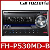 carrozzeria(パイオニア/カロッツェリア) FH-P530MD-B 2DIN MD/CDヘッドユニット