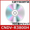 carrozzeria(パイオニア/カロッツェリア) CNDV-R3800H HDD楽ナビマップType III Vol.8・DVDROM更新版
