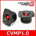 Cerwin Vega(サーウィンベガ) CVMP1.0 ベガプロシリーズ ホーンツイーター