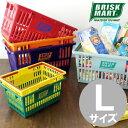 KEYSTONE(キーストーン) BRISK MART マーケットバスケット Lサイズ 6カラー ビビットカラーが個性的なショッピングバスケット 収納小物/バス...