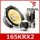 FOCAL(フォーカル) 165KRX2 K2 Powerシリーズ 16.5cm2ウェイセパレートスピーカー