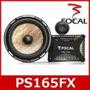 FOCAL(フォーカル) PS165FX FLAXシリーズ 16.5cm2ウェイセパレートスピーカー