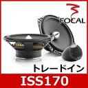 FOCAL(フォーカル) ISS170 カスタムフィットモデル 17cm2ウェイセパレートスピーカー(日本車専用モデル) 国産/トレードイン
