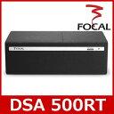 【大型梱包】 FOCAL(フォーカル) DSA 500RT カスタムフィットモデル 2.1chアンプ/DSP内蔵 パワード・サブウーファー