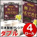 日本製紙クレシア クリネックス 極上のおもてなし トイレットペーパー 4ロール 1ロール/30m ダブル 香りつき 【あす楽対応】